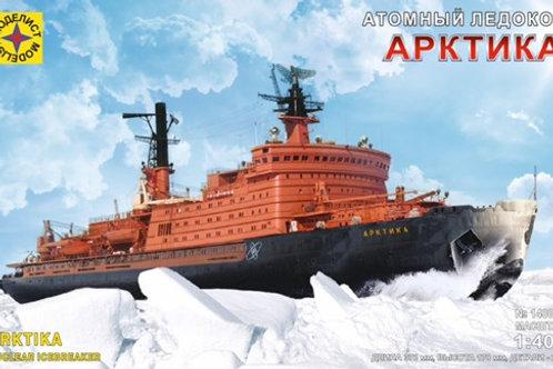 """Атомный ледокол """"Арктика"""" - Моделист 140004 1:400"""