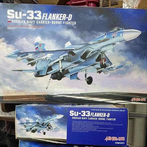 (в пути) Российский самолет Сухой-33 Flanker-D - MiniBase 1/48