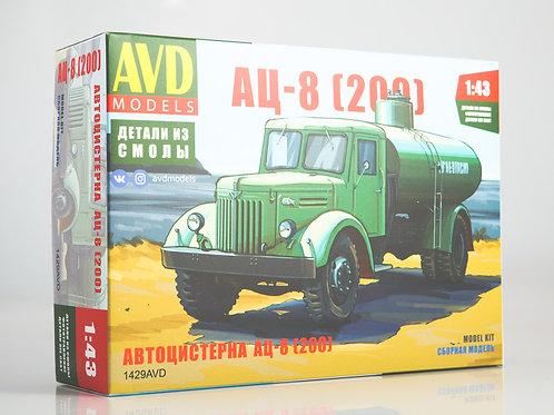 Автоцистерна АЦ-8 (шасси МАЗ-200) - AVD Models 1:43 1429AVD 1429