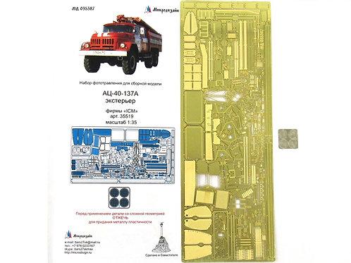 Пожарная машина АЦ-40, экстерьер (ICM 35519) - Микродизайн МД 035387 1/35