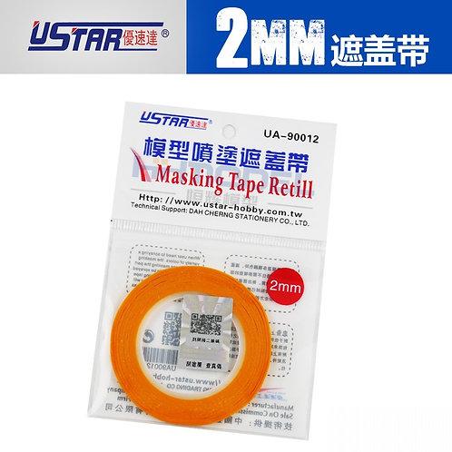 0,2 см U-STAR Маскировочная лента скотч модельный, ширина 2 мм