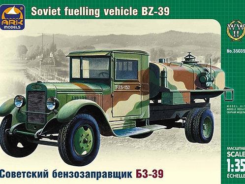 БЗ-39 Бензозаправщик на базе ЗИС-5 - ARK models 35035 1/35