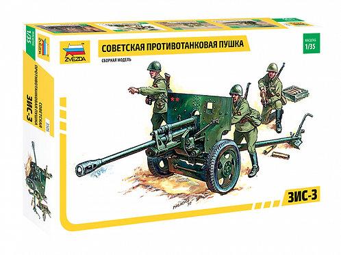 3505 Звезда 1/35 Советская противотанковая пушка ЗИС-3