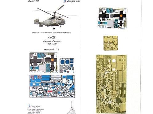 (под заказ) Цветное фототравление Ка-27 (Звезда 7214) Микродизайн МД 072012 1/72