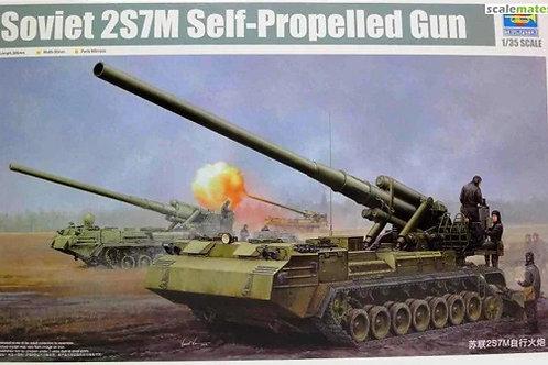 "Советская 203-мм САУ 2С7М ""Пион-М"" - Trumpeter 05592 1/35"