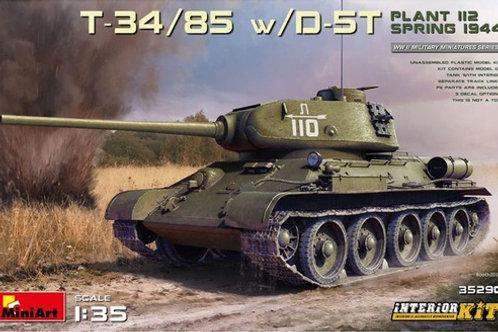 (под заказ) Т-34-85 с интерьером, весна 1944, №112, Д-5Т - MiniArt 35290 1:35