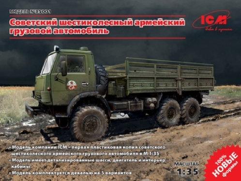 Армейский грузовик КамАЗ-4310 - ICM 35001 1/35