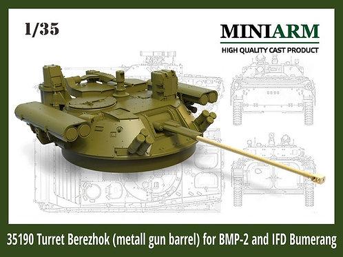 Miniarm B35190 Конверсия Бережок (БМП-2, Бумеранг) башня+ствол - 1/35 35190