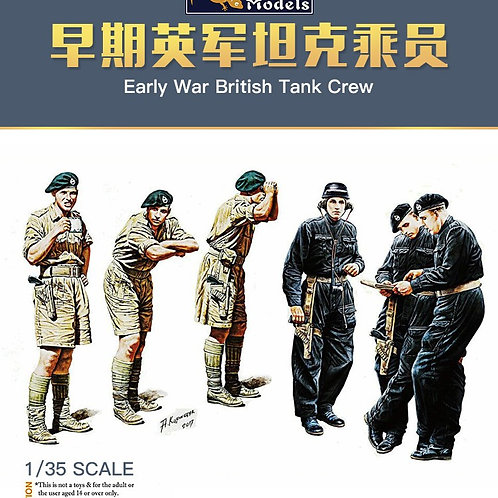 (под заказ) Британские танкисты начала 2МВ - Gecko Models 1:35 35GM0022
