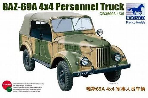 Советский внедорожник Горький-69А - Bronco CB35093 1:35