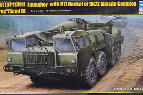 ОТРК 9К72 Эльбрус с ракетой Р-17 (Scud B) - Trumpeter 01019 1:35