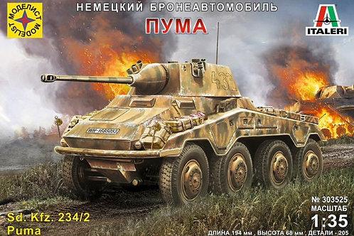 """Немецкий бронеавтомобиль """"Пума"""" - Моделист 303525 1/35"""