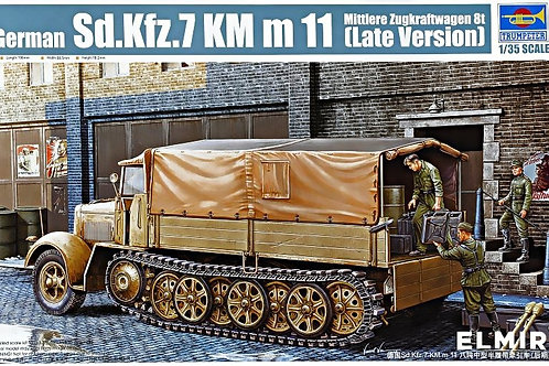 8 тонн тягач Sd.Kfz. 7 KM m 11 (поздняя серия) - Trumpeter 01507 1:35