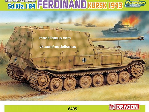 (под заказ) Самоходка Фердинанд, Курск 1943, PREMIUM edition - Dragon 1:35 6495