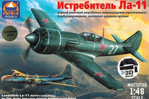 Советский истребитель Ла-11 (с 3D декалями Quinta Studio) 48050d ARK Models 1/48