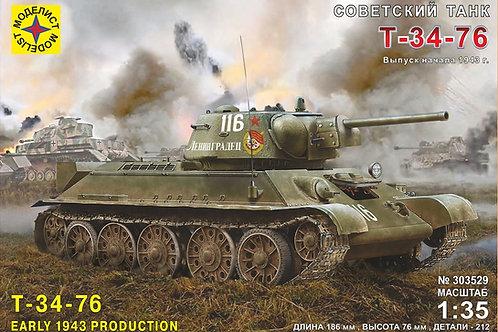 Советский танк Т-34/76 выпуск начала 1943 года - Моделист 303529 1:35