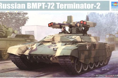 Российская БМПТ-72 Терминатор-2 - Trumpeter 09515 1:35