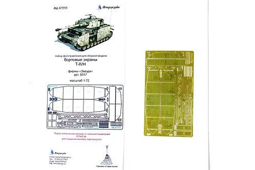 Бортовые и башенные экраны T-IVH от Звезды (1:72)