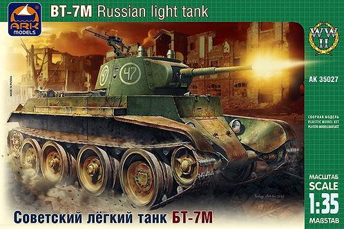 Советский легкий танк БТ-7М - ARK models 35027 1/35