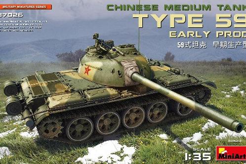 Китайский танк Тип 59 ранний выпуск / Chinese PLA Type 59 - MiniArt 1:35 37026