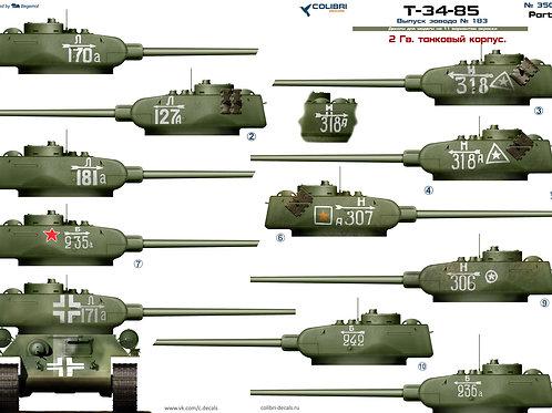35029 Colibri Decals 1/35 Декали Т-34/85 2 Гвардейский танковый корпус завод 183