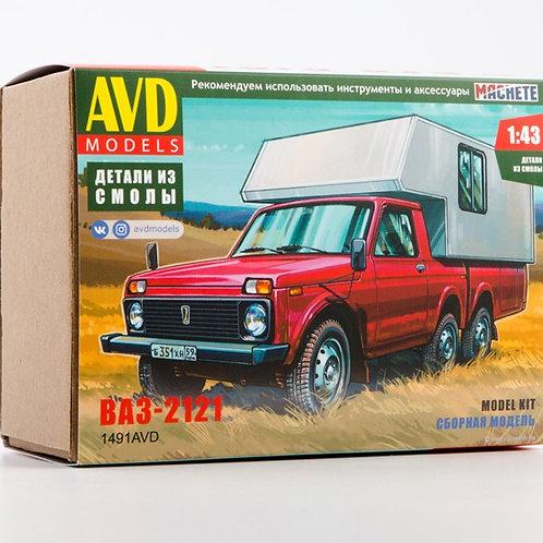 ВАЗ-2121 Кемпер - AVD Models 1491AVD 1:43 1491