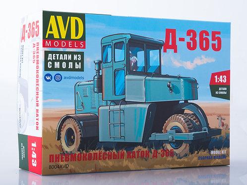 Пневмоколесный каток Д-365 - AVD Models 8004AVD 1:43