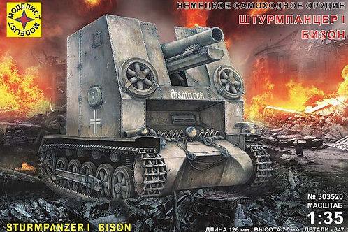 Немецкая самоходка Штурмпанцер I Бизон, Bison SIG 33 - Моделист 303520 1/35