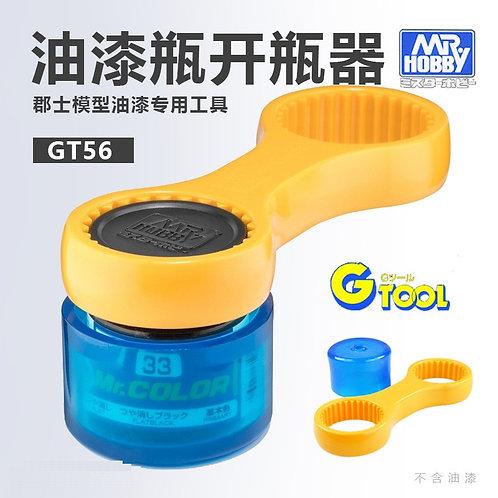 (под заказ) Открывашка акриловых красок Tamiya, Mr Hobby gt-56 GT56