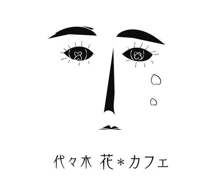 切り絵風花カフェメインキャラ.jpg