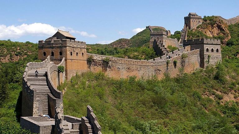 Museo Virtual | Gran Muralla China