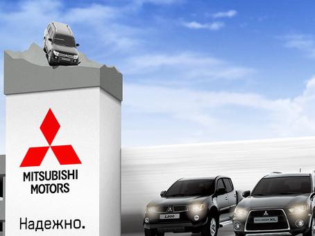 Наружная реклама Mitsubishi. Проект брендирования паркинга
