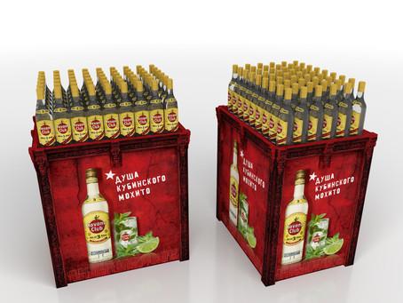 Промо-паллета Huvana Club для компании Pernod Ricard
