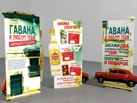Тейбл-тент «Гавана, я люблю тебя»