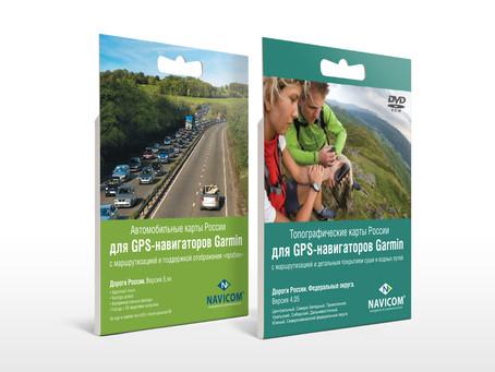 Упаковка для официальной поставки карт навигаторов Garmin