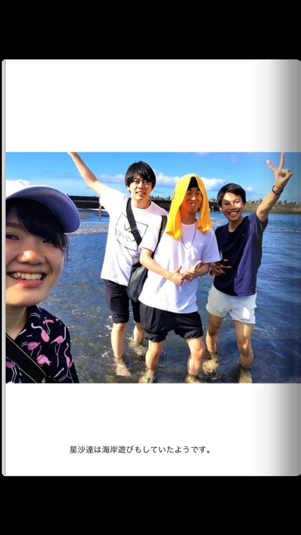 2019年度ラボ旅行 アルバムサンプル_190907_0047.jpg