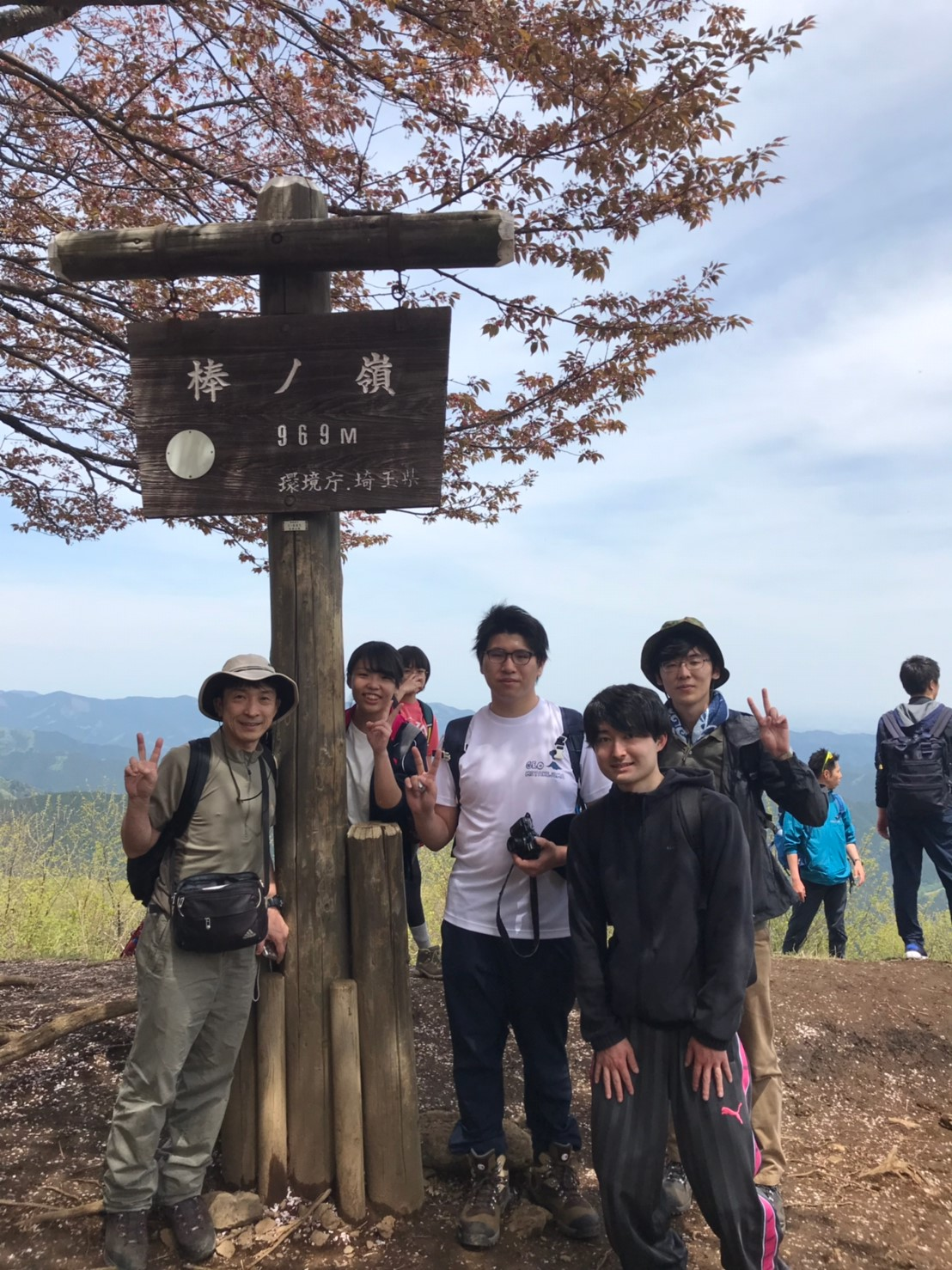 190503 棒ノ折山登山