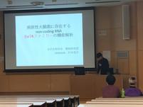 業績報告会〜学部〜_200224_0016.jpg