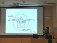 業績報告会〜学部〜_200224_0020.jpg