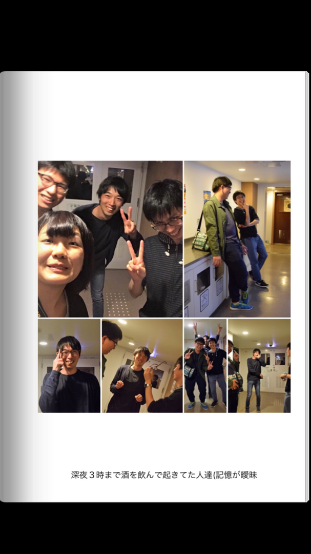 IMG_5217.PNG