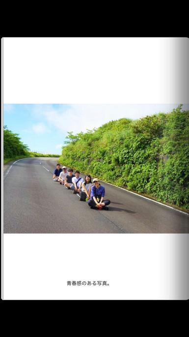 2019年度ラボ旅行 アルバムサンプル_190907_0037.jpg