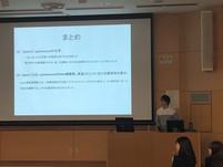 業績報告会〜学部〜_200224_0003.jpg