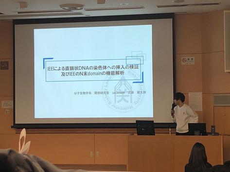 業績報告会〜学部〜_200224_0008.jpg