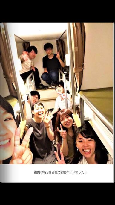 2019年度ラボ旅行 アルバムサンプル_190907_0060.jpg