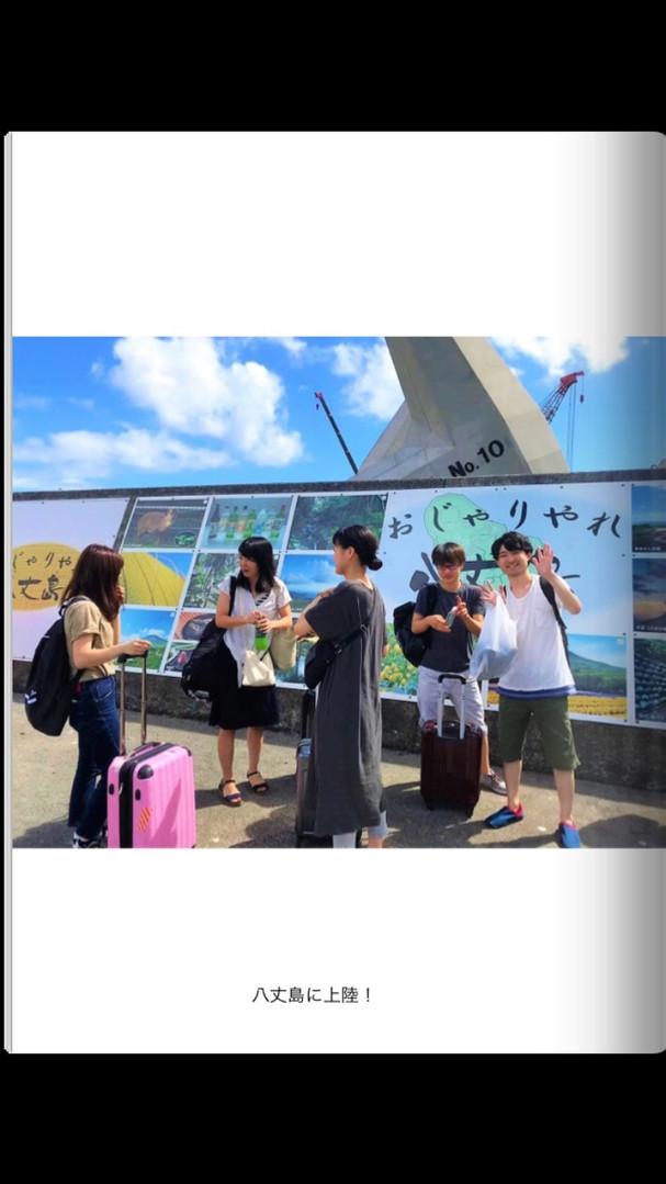 2019年度ラボ旅行 アルバムサンプル_190907_0057.jpg