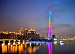 Guangzhou Towner