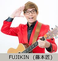 FUJIKIN  藤本匠.png