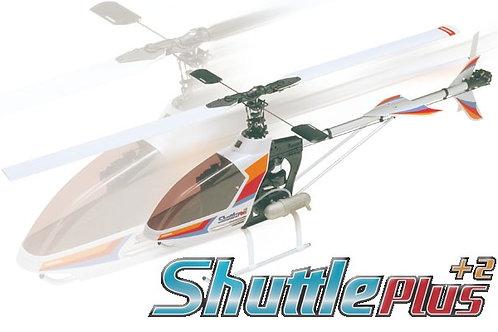 ヒロボーヘリコプター
