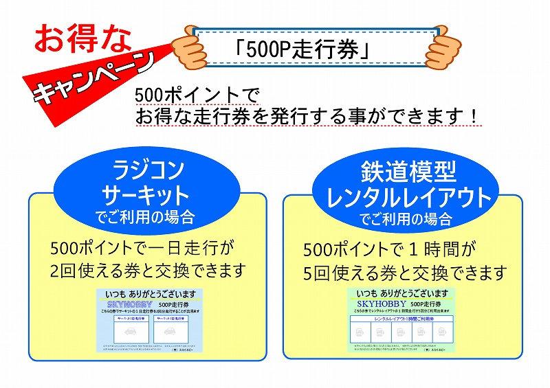 s-500.jpg