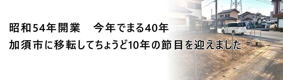 らべる.JPG